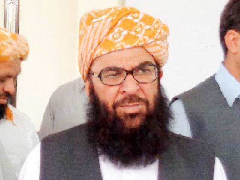 abdul ghafoor haidri photo file