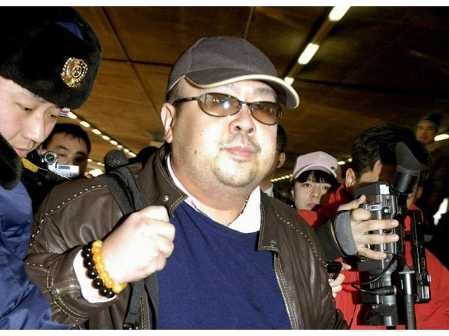 kim jong nam was mobbed by journalists during a 2007 visit to beijing photo afp