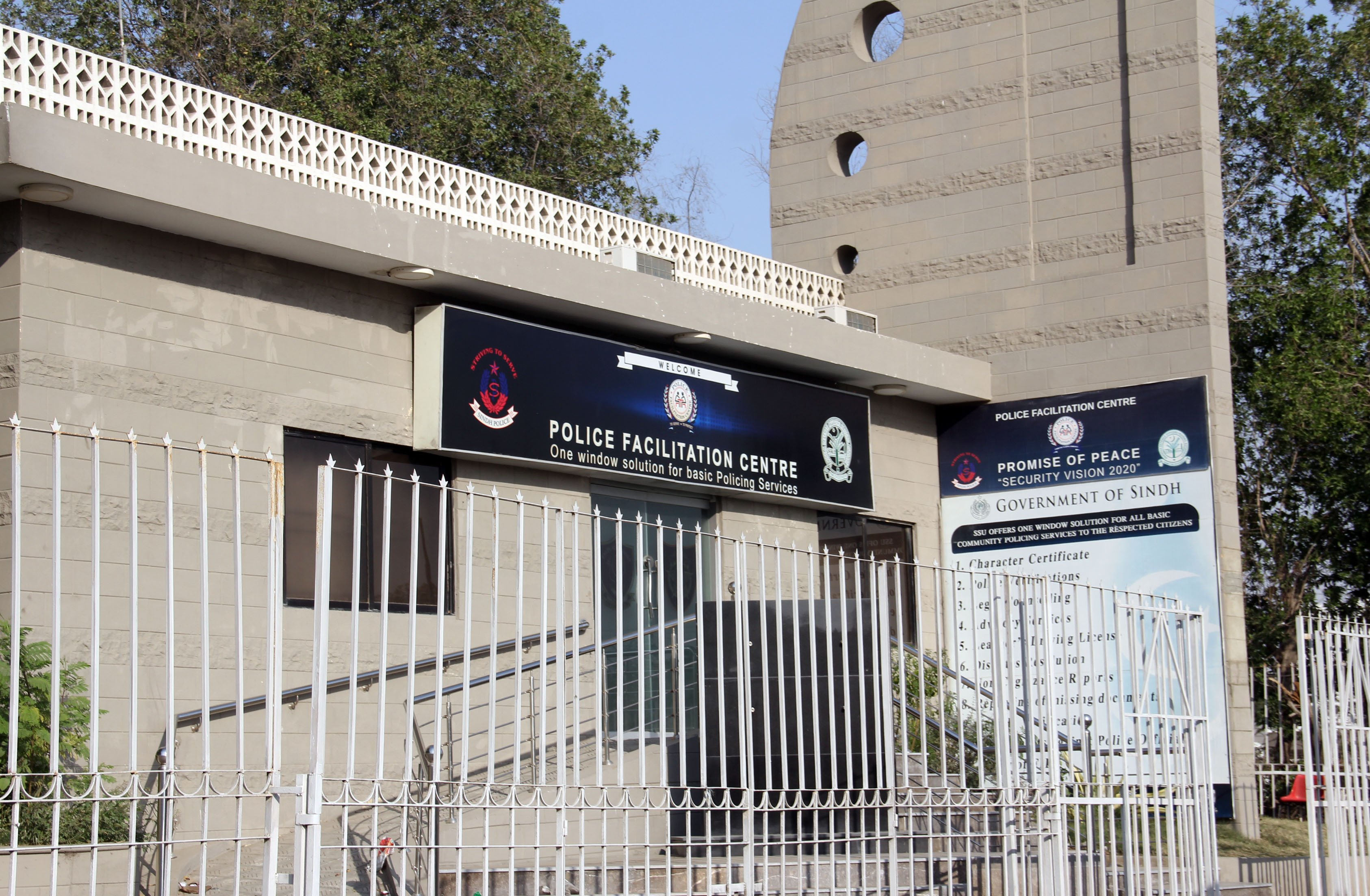 this police facilitation centre on korangi road in karachi is the first such set up meant to get rid of bribery culture at police stations photo ayesha mir express