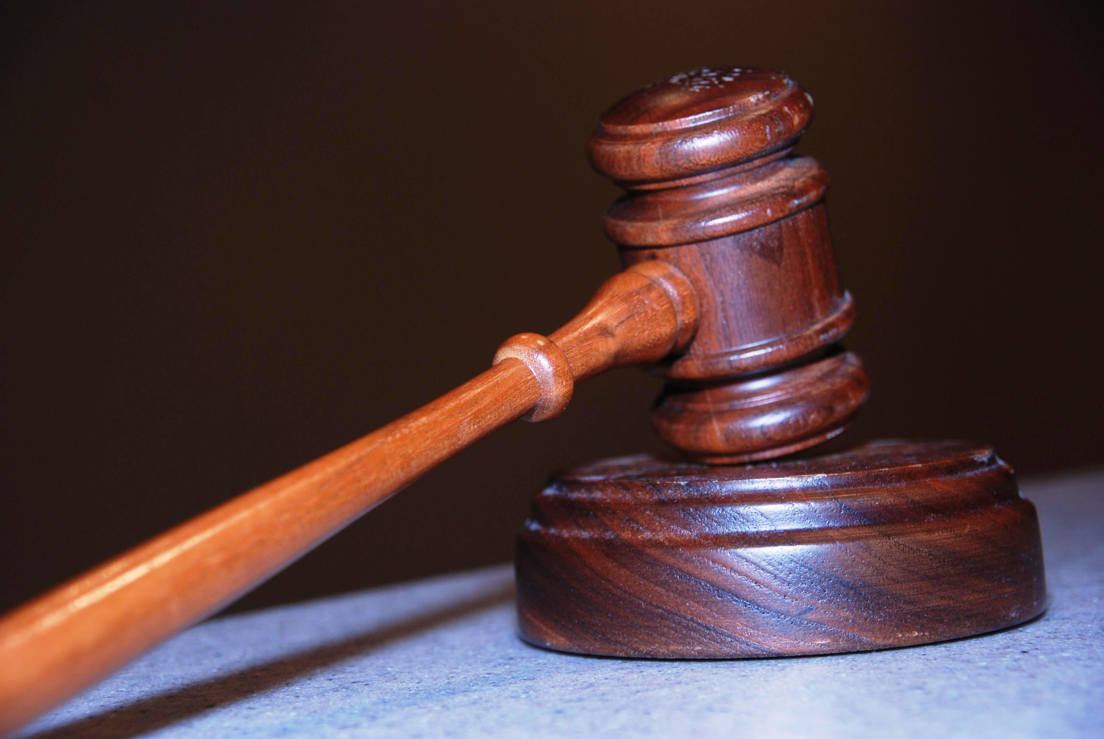 court to look into petition of judge challenging his suspension stock image