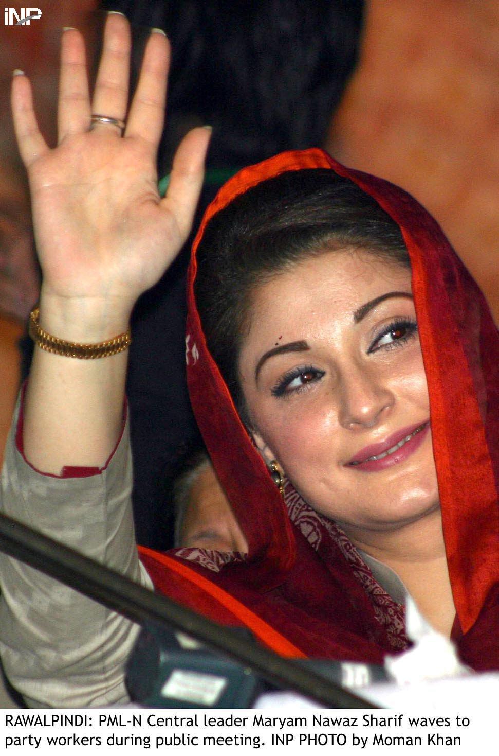 Prime Minister Nawaz Sharif's daughter Maryam Nawaz. PHOTO: INP / FILE