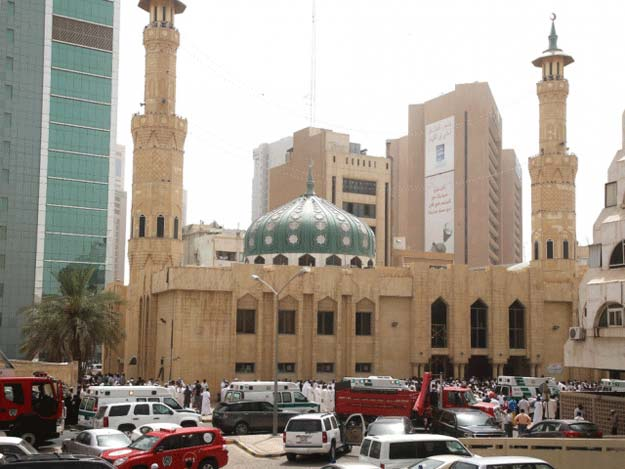 kuwait s top court jails senior official for joining is militants