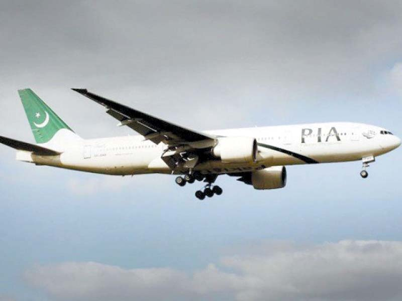 the aviation adviser sought recommendations from the pia management for bringing about improvement in all departments of the air carrier photo file