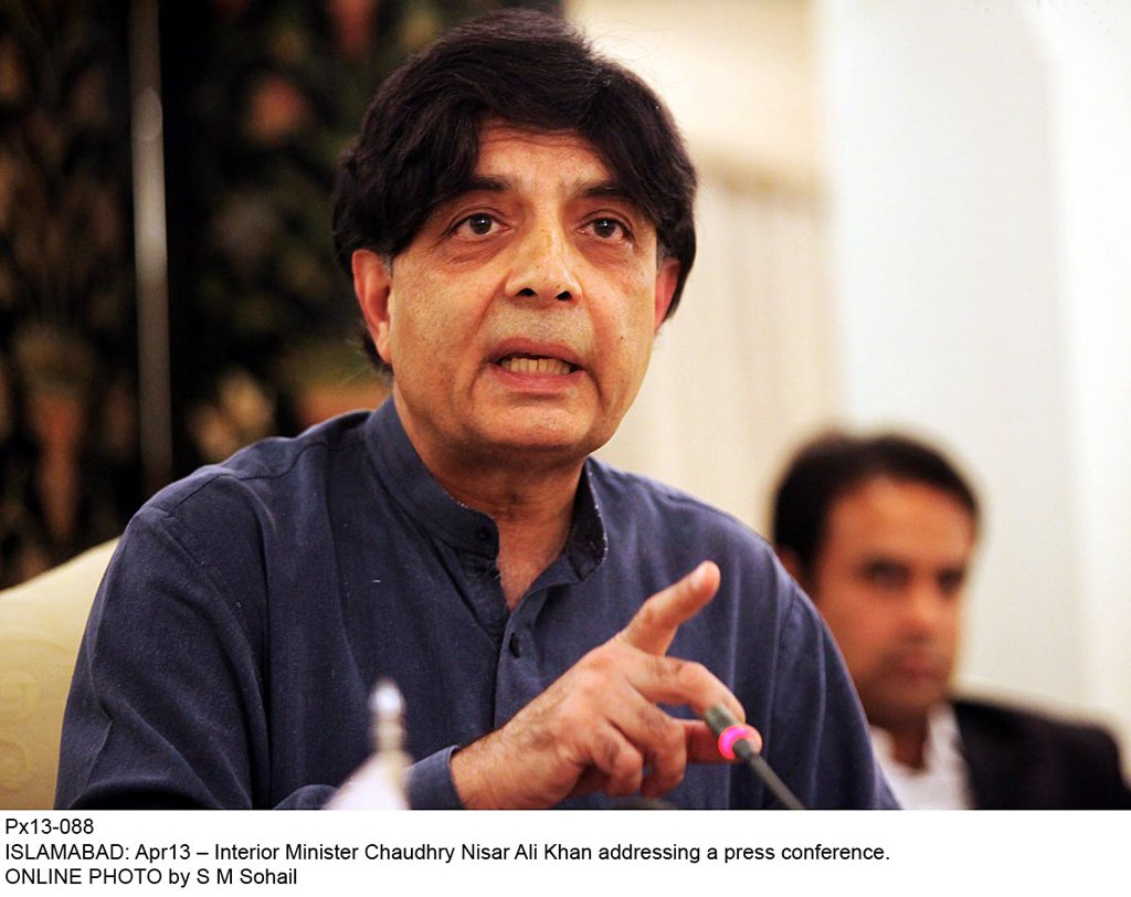 number of blasts in pakistan have declined since 2013 says chaudhry nisar