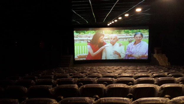 the cinema will begin operations with a single screen hall that has a seating capacity of 300 photo publicity