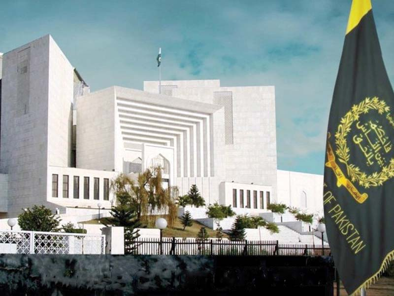 the court had taken suo motu notice of reports that a 40 year old woman from rawalpindi had been sold photo express