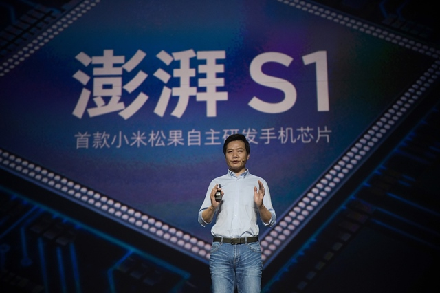 lei jun chairman and ceo of xiaomi technology presents the new surge s1 chipset at a launch event in beijing on february 28 2017 photo afp