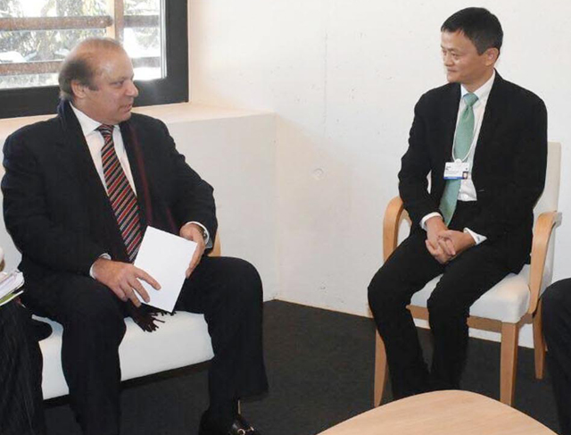 prime minister nawaz sharif met chairman of alibaba group jack ma in davos switzerland on the sidelines of wef on 18th january 2017 photo pid
