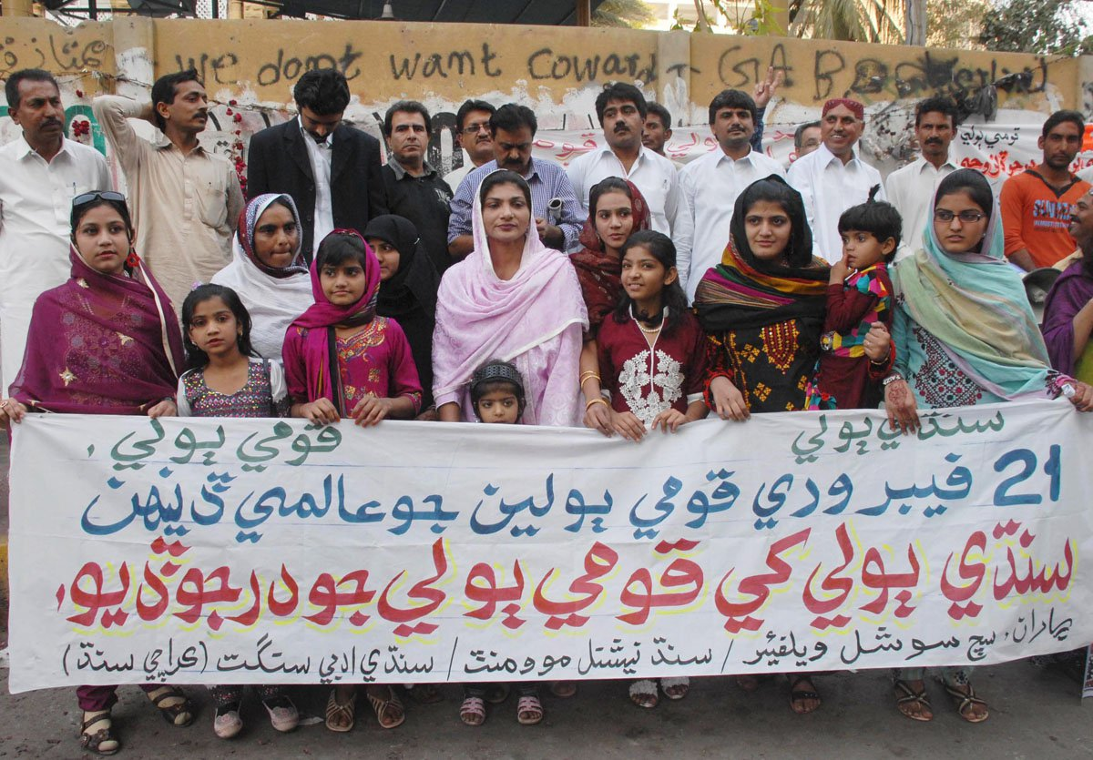 nationalists demand that sindhi language be given the status of a national language on the occasion of international mother language day photo irfan ali