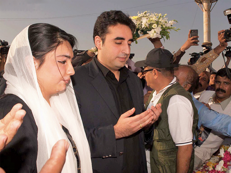 aseefa and bilawal bhutto zardari offer fateha at the karsaz monument in karachi photo online
