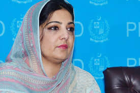 it minister anusha rahman photo app