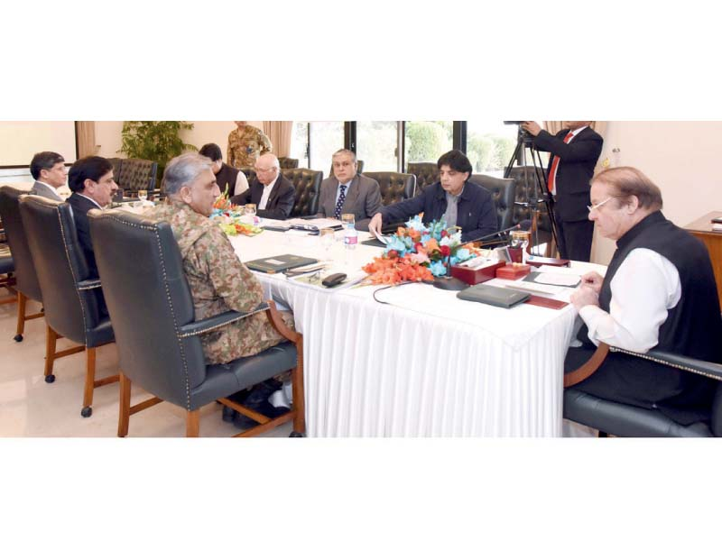 pm nawaz chairs a high level security meeting in islamabad photo online