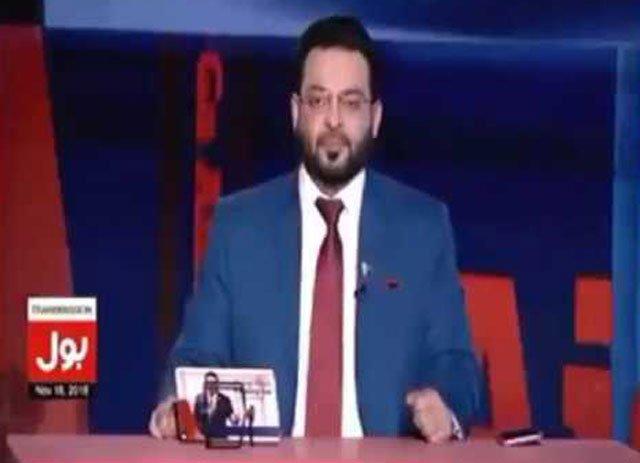 sc to monitor aamir liaquat s show