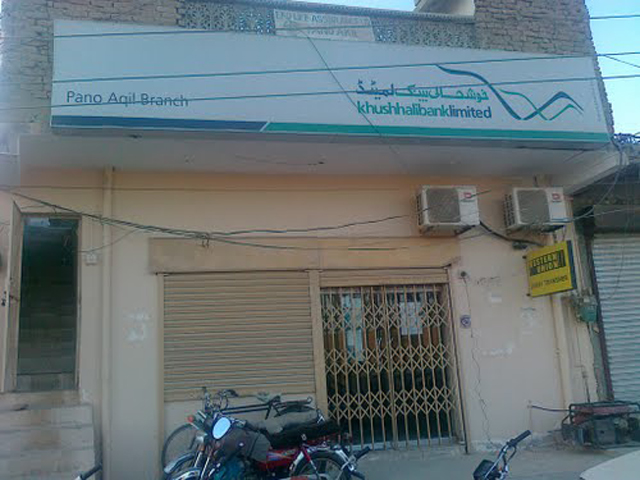 khushhali bank to open 10 new branches