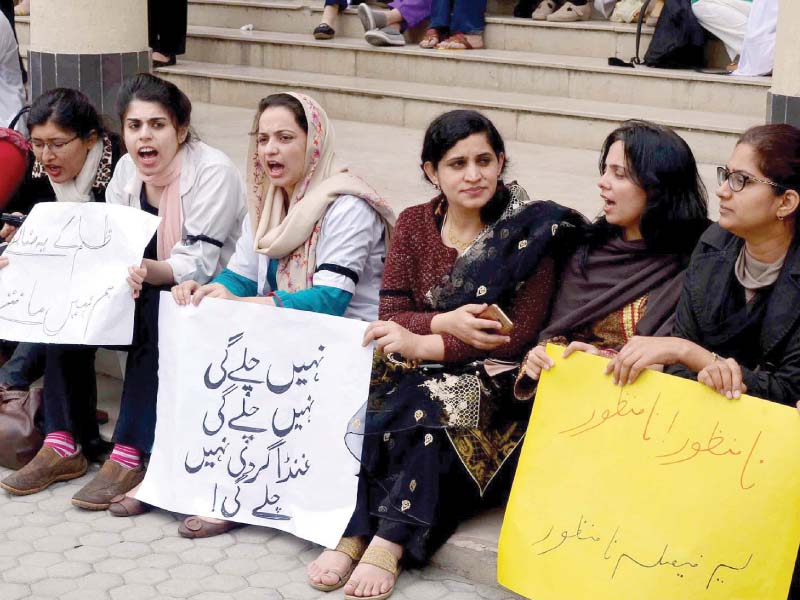 short staffed students protest transfer of two senior professors