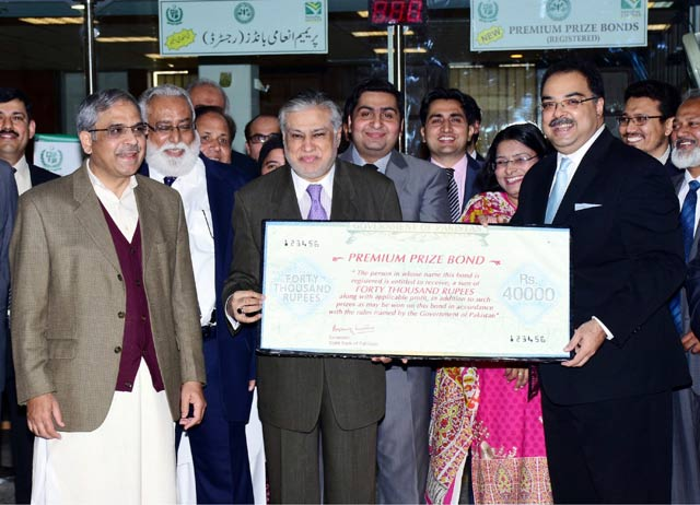 govt unveils first ever rs40 000 prize bond