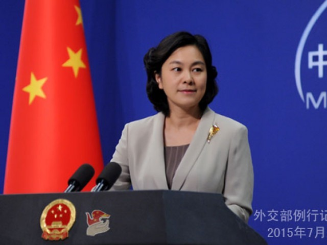 China looks forward to early accession of Pakistan and India as full members of the Shanghai Cooperation Organisation. PHOTO: EXPRESS/FILE