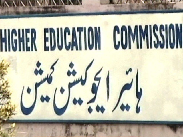 higher education commission photo file