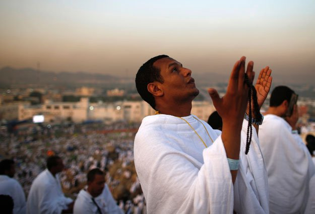 pilgrims told not to heed banks sms on hajj forms