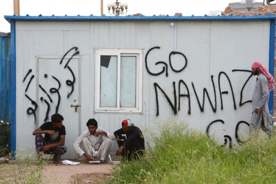 pm takes notice five students rounded up for shouting go nawaz go