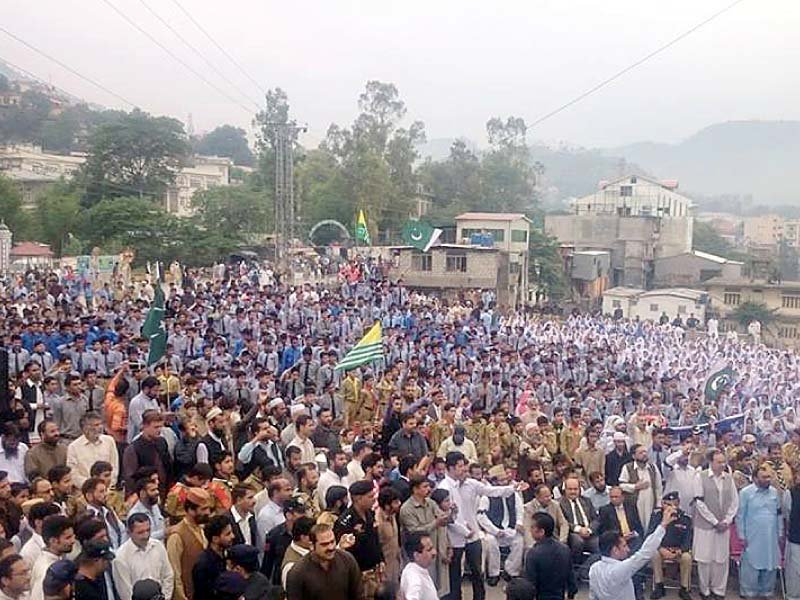 ajk students protest against indian brutalities in iok
