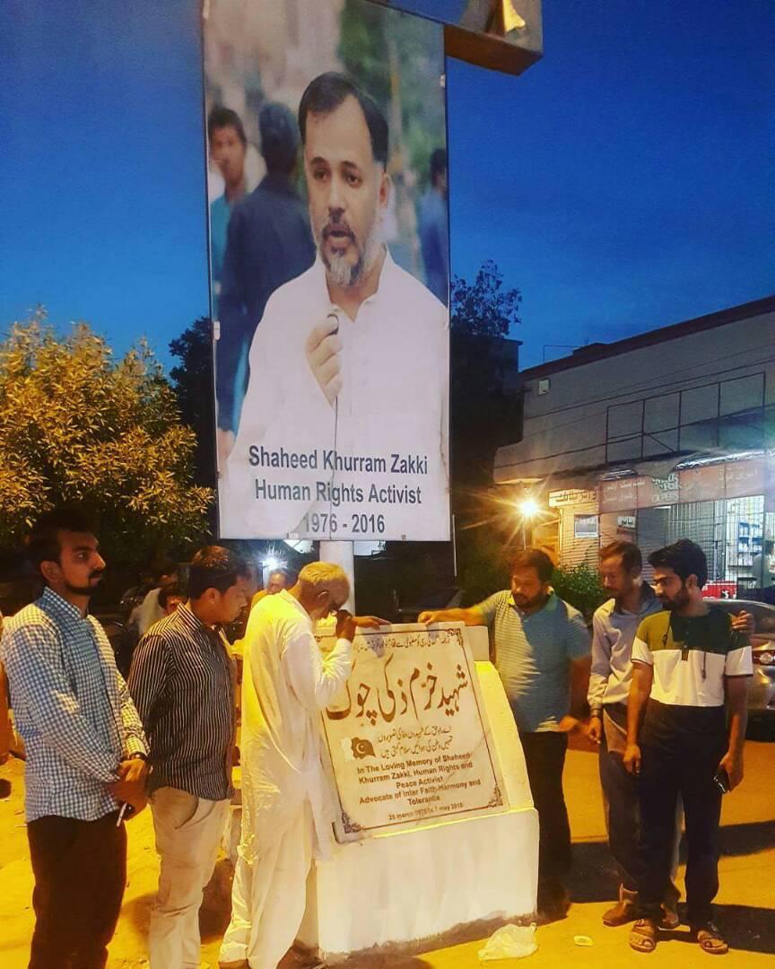murder site renamed in khurram zaki s honour