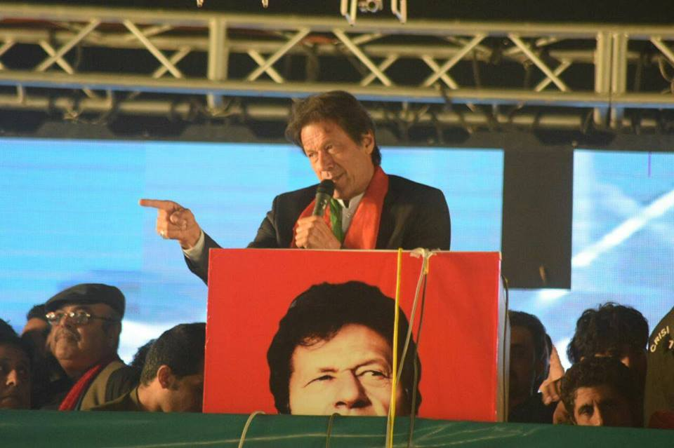 a file photo of pti chief imran khan addressing a gathering in islamabad photo pti