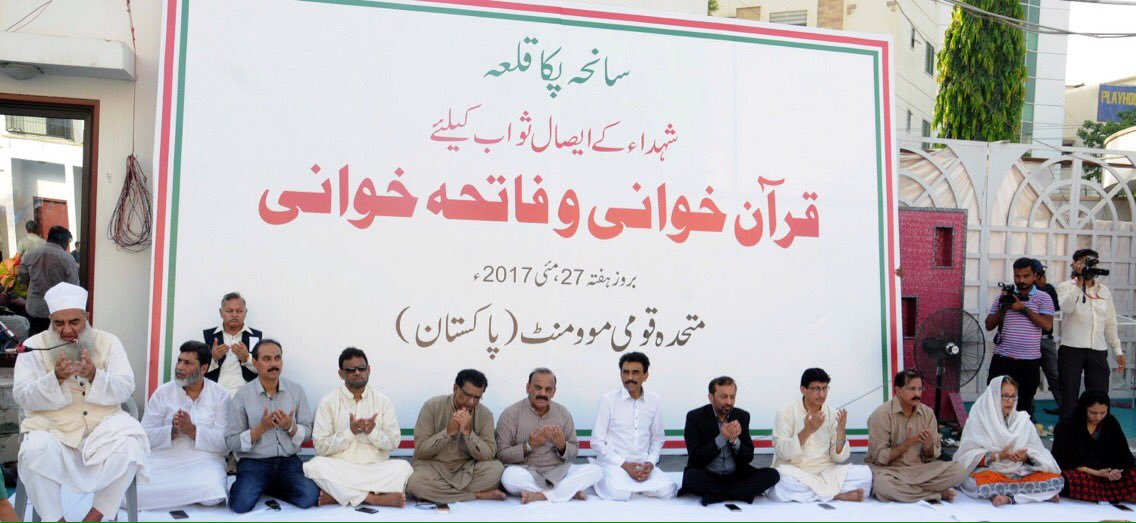 mqm observes 27th anniversary of pucca qila tragedy