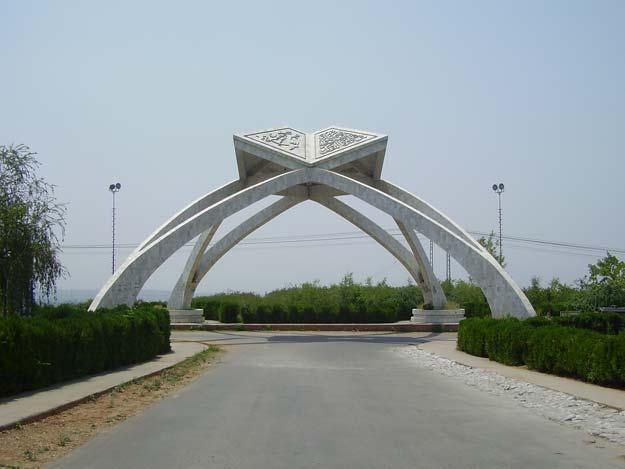Quaid-i-Azam University. PHOTO: EXPRESS