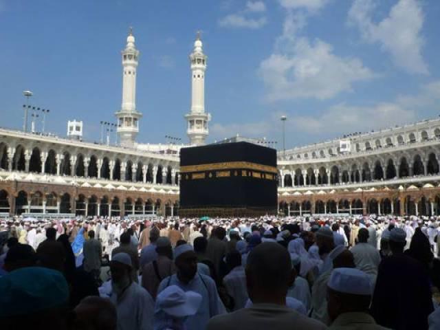 has saudi arabia barred qataris from performing hajj