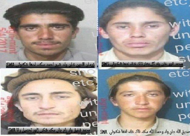 terror alert in dadu police release photos of 4 suspected terrorists