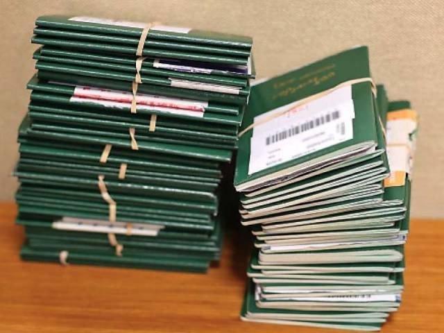 1477053-passport-1502219918.jpg