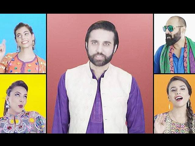 stepsils stereo recreate alamgir s khayal rakhna and leave us colourblind