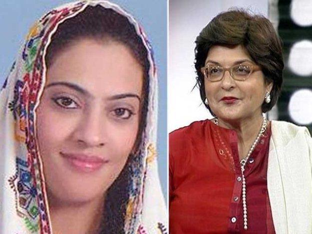 dual citizenship arrest warrants out for ppp s nadia gabol farahnaz ispahani