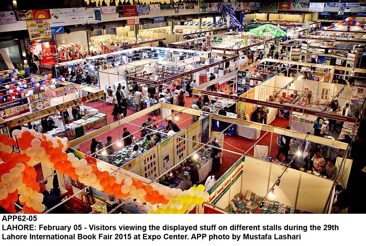 pakistan s biggest health sector event kicks off