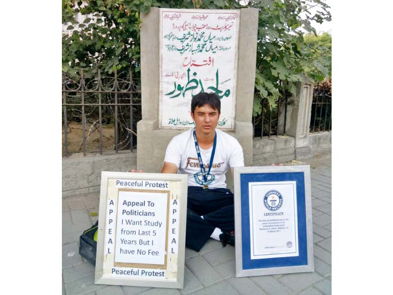 jobless guinness record holder yearns to pursue his dreams