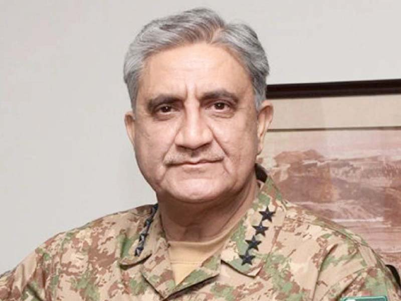 Army Chief General Qamar Javed Bajwa PHOTO: ISPR