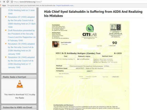 kashmir media service s website hacked by indians