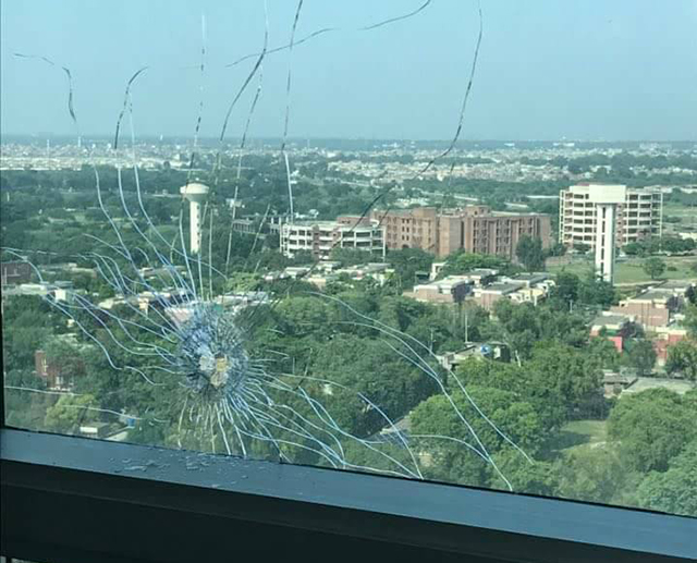 pitb chairman s office fired at by sniper in lahore