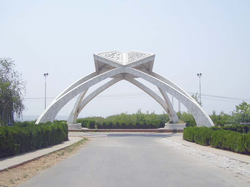 qau among world s top 500 universities