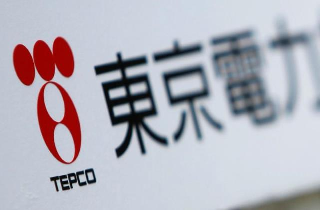 japan s tepco says fukushima plant worker exposed to small radiation dose