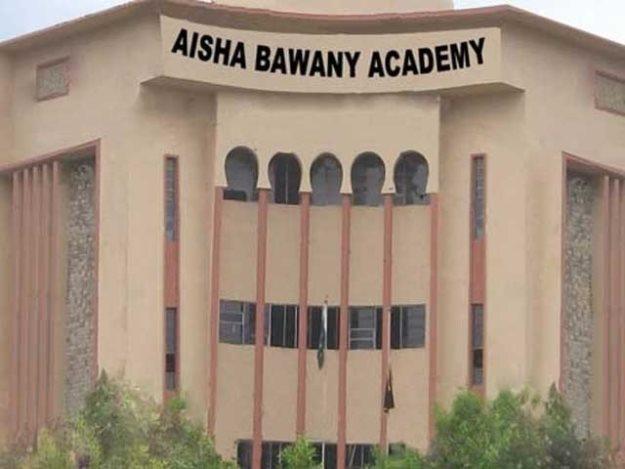 shc orders immediate reopening of karachi s aisha bawany college