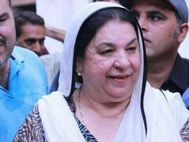 a file photo of dr yasmin rashid