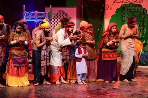 classic play kala mainda bhes graces theatres in lahore