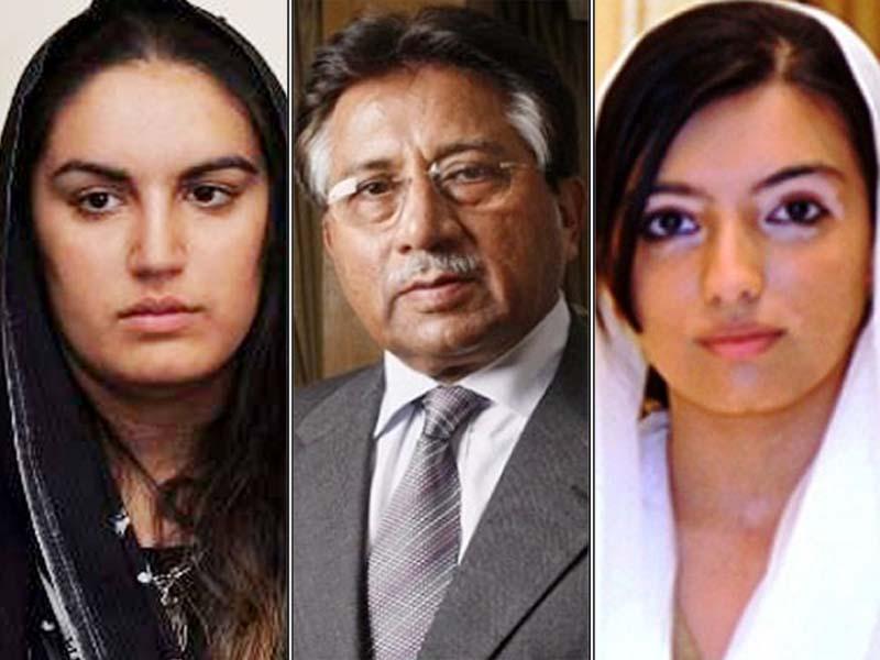 benazir s daughters lash out at musharraf for accusing zardari of bb murtaza murder