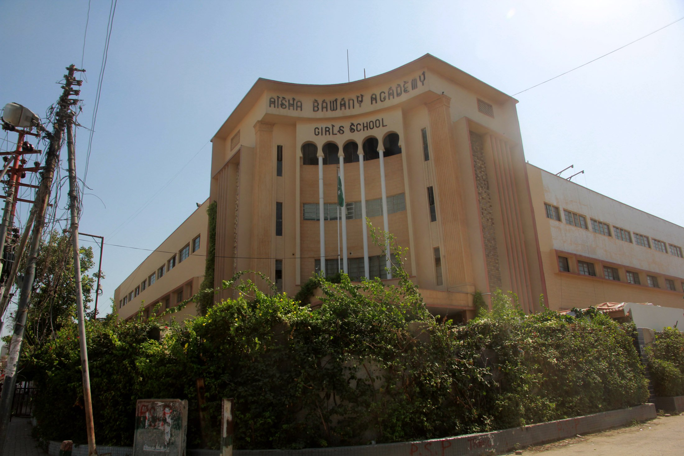 aisha bawany college education dept to ensure academic activities continue smoothly