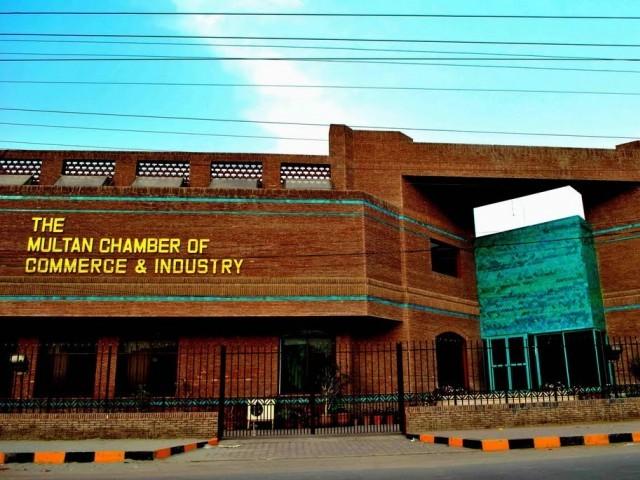 building it afresh huge budget allocated to make multan a model city