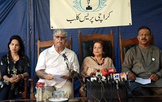 tania khaskheli murder case should be transferred to atc in karachi