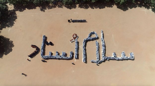1 000 students form chain to salute educators on world teachers day
