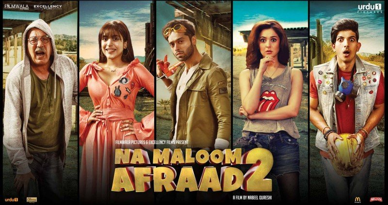 na maloom afraad 2 banned previewed and cleared again in punjab